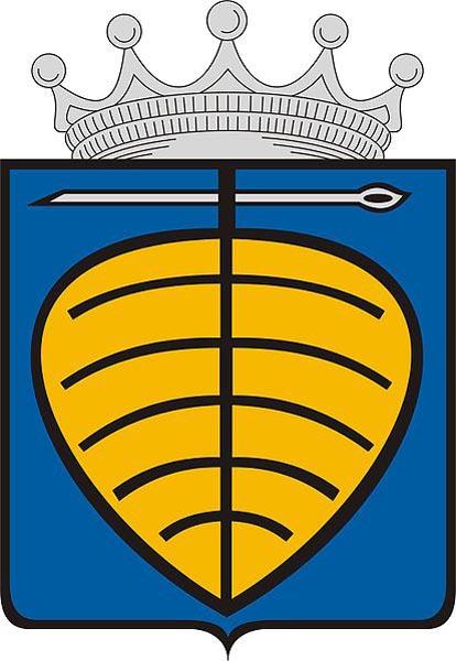 Kunágota címere